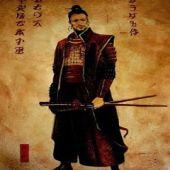 A INCRÍVEL HISTÓRIA DE MYAMOTO MUSASHI - A LENDA DA ESPADA