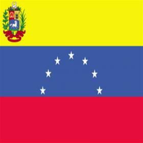 BEM VINDOS A VENEZUELA - O relato vivo de um sobrevivente